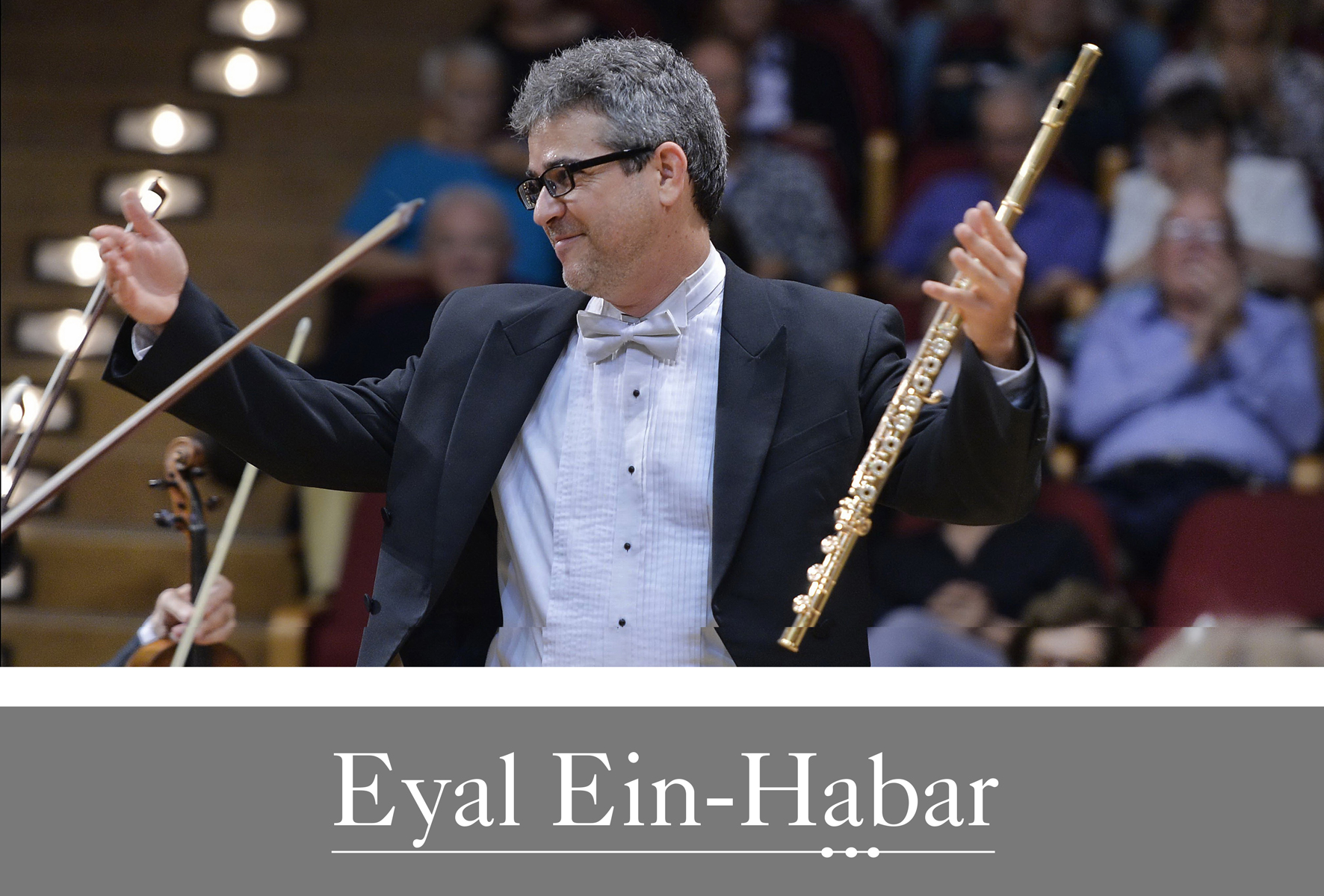 Eyal Ein-Habar